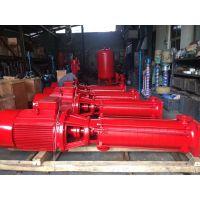 XBD-L消防泵选型价格XBD10.0/30-HY 55KW 幼儿园消火栓泵 立式室内自喷泵