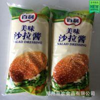 百利牌美味沙拉酱1kg 汉堡店 快餐店 水果沙拉 寿司沙拉
