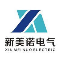 浙江新美诺电气科技有限公司