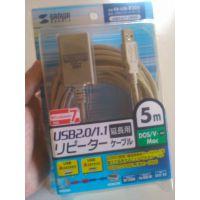 金牌代理sanwa数据线KB-USB-R205