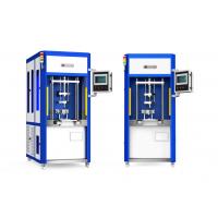 供应TIANYU 天誉机械TIANYU天誉 TY101-3T伺服压力机 四柱高精密数控压力机