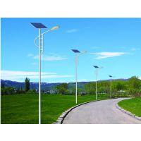 睿能,供应河南室外工厂 公园 厂房专用太阳能路灯,