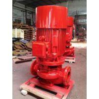 锦州凌海消火栓加压泵型号 沪州消防泵厂家 南阳喷淋泵价格