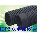 上海公元300波纹管