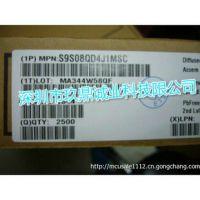 S9S08QD4J1MSC Freesca/飞思卡尔 原装 特价出售