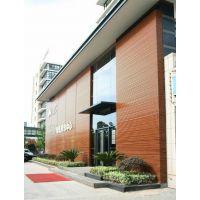 德普龙新款仿木纹铝单板U型方通低价出售