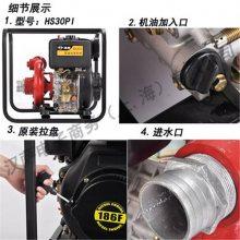 赣州3寸柴油机抽水泵