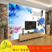 国画牡丹瓷砖电视沙发背景墙 厂家直销价格优惠 欢迎来图定做