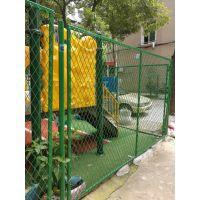 游乐场防护铁丝网 幼儿园防止小孩跑出去用什么隔离网好?