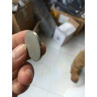 泡沫钛烧结金属/厂家直销微孔滤芯/微孔不锈钢铜钨镍sds海绵钛