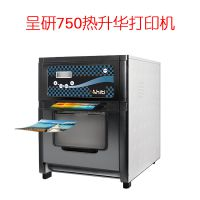 呈妍p750l照片打印机 HiTiP750L高速热升华相片打印机
