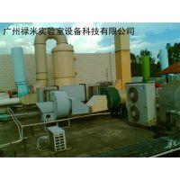 佛山实验室环保系统工程,尾气处理系统,活性炭处理装置