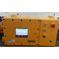 华科电气KTC158.1A工作面控制系统控制箱,本安隔爆控制箱,泵房自动化控制箱,煤矿PLC防爆控制