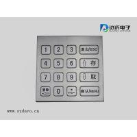 D-8201 金属键盘 智能快递柜充电桩键盘不锈钢数字工业小键盘