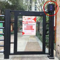眉山蓬远科技自动开门机电动闭门器小区人行通道广告门电机无拉臂一站式采购服务招商招加盟