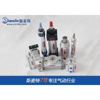 标准气缸的选定方法和选定程序