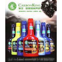汽车养护品 碳王Carbonking 高端汽车深度养护品