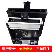 晶固显示屏升降器22/24寸挂架常规 会议桌面遥控显示器一体升降机可支持定制