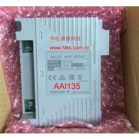 供应AAI135-H50日本横河输入模块