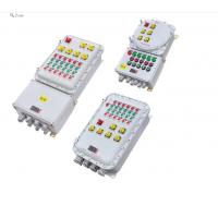 防爆配电箱、起动器型号 价格专业生产 广东 厂家直销