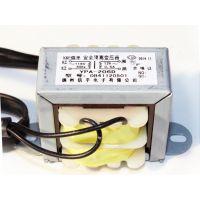王字形带包框:低频EI型引线夹框式电源变压器