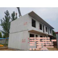 濮阳活动板房、天工新型建材(图)、水泥活动板房