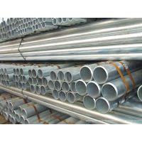 各规格镀锌管批发0871-68356728