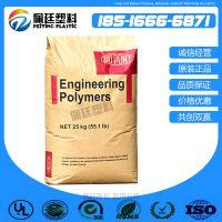 PA66 美国杜邦 151L NC010 高抗冲 注塑级 耐高温尼龙聚酰胺原料