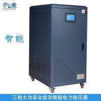 爱克赛能源供应稳压器200kva 三相全自动补偿式稳压电源 sbw大功率升压器