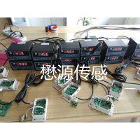 菇房,大棚防高温二氧化碳变送器/控制器/检测仪