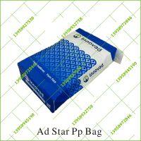AD&STAR全自动机器生产彩印编织阀口袋