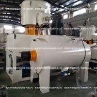 驰誉 PVC混合机/卧式混合机组