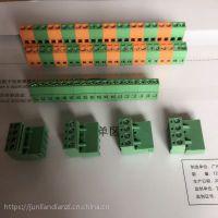 峻联电子接线端子、插拔式端子、弹簧式端子