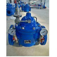 河北欧特莱200X先导式减压阀 高端品质 厂家直销 量大优惠