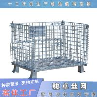 仓库仓储笼|托盘式铁丝框|物流铁网箱厂家