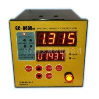 在线比重控制仪GC-8000v2比重控制器 GC-8000传感器 探头