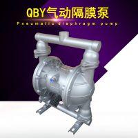 一寸自吸隔膜泵QBY-25颜料油漆输送泵