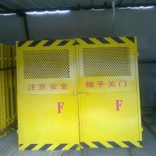 工地升降机防护门哪里卖 施工电梯门规格