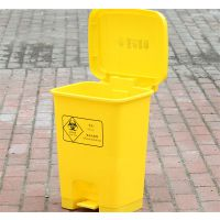 塑料医疗垃圾桶,重庆黄色医用环保垃圾桶厂家直销
