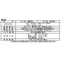 日本船越龙FY-18LLED表面检查灯FUNATECH