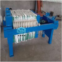沈阳污泥脱水压滤机 厢式压滤机SHB(X)AM-15 易操作 价格优 质量有保障 水衡环保