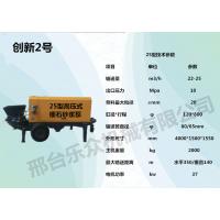 邢台大型细石输送泵建筑工程机械乐众牌电动柴油细石混凝土泵车