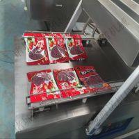 厂家供应充氮包装设备 去皮核桃仁氮气真空包装机