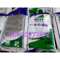 山东英轩柠檬酸沈阳总代理 食品级一水柠檬酸沈阳现货供应