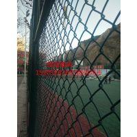 体育场网球场围网安装施工价格&新疆和田体育场围网15203183691