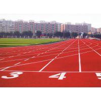 新国标塑胶跑道_柳州新国标塑胶跑道【广西三杰体育】专业施工