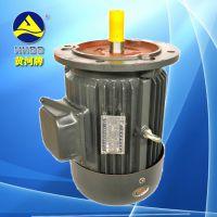 三相异步电动机Y160L-4电机15kw4极国标全铜线黄河牌电机厂家直销