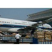 东莞到长春空运,航空时间和价格,欢迎来到咨询!
