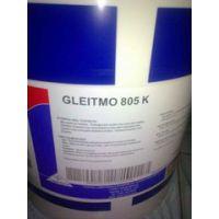 浙江福斯gleitmo 155特种润滑脂 FUCHS gleitmo 155