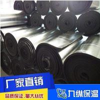 九纵铝箔橡塑管保温性能良好 无冷热损失